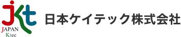 日本ケイテック株式会社